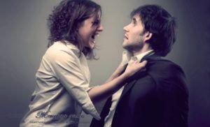 Как понять женщину: shpargalka-dlya-muzhchin