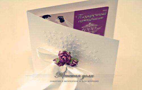 Свадебный подарок: как не ошибиться с выбором