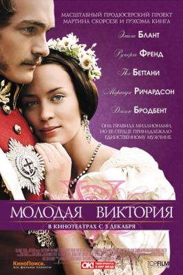 фильмы об императрицах