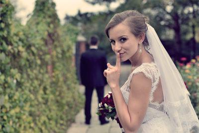 невеста не верит в приметы