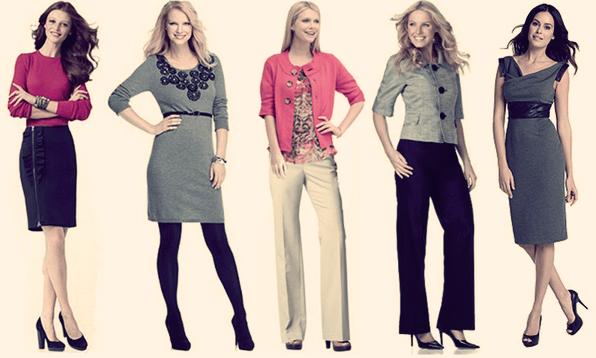 Dress-code: кодекс одежды для официальных мероприятий