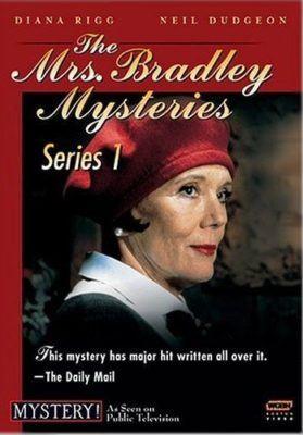 Тайны Миссис Бредли
