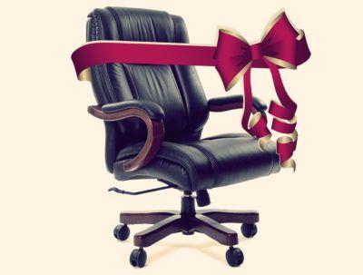 кресло подарить начальнику на день рождения