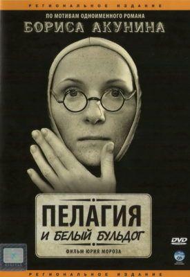 сериалы про женщин сыщиц