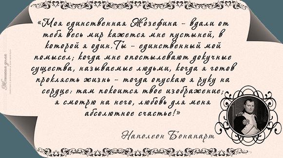 Интимные письма любимым