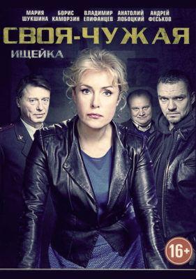 женщины - детективы