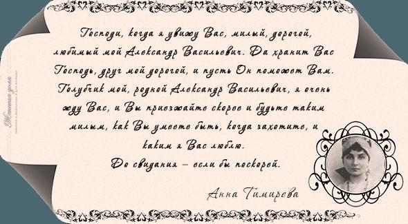 Пример письма мужчине для знакомства знакомства в г.урюпинске