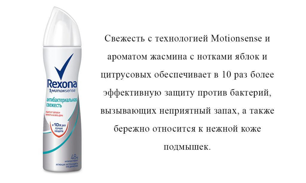 новинки дезодорантов этого сезона