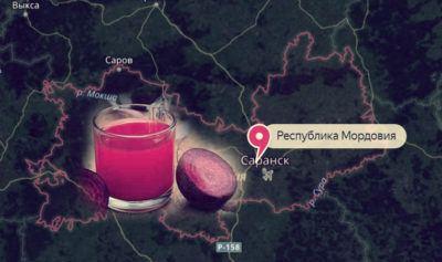 Гастрономический туризм в России