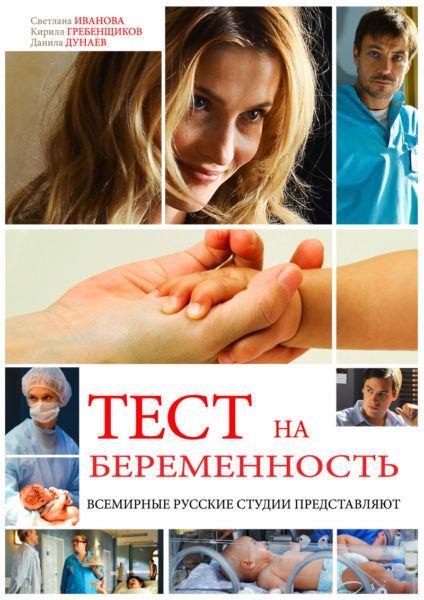 сериалы про врачей и медицину