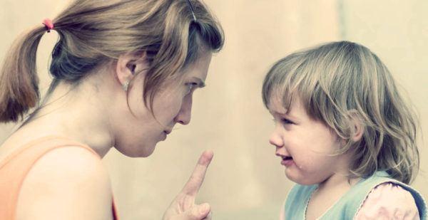 Какие слова нельзя говорить ребенку