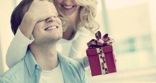 что подарить любимому мужчине на 14 февраля